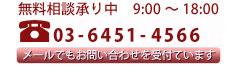 03-3765-2935
